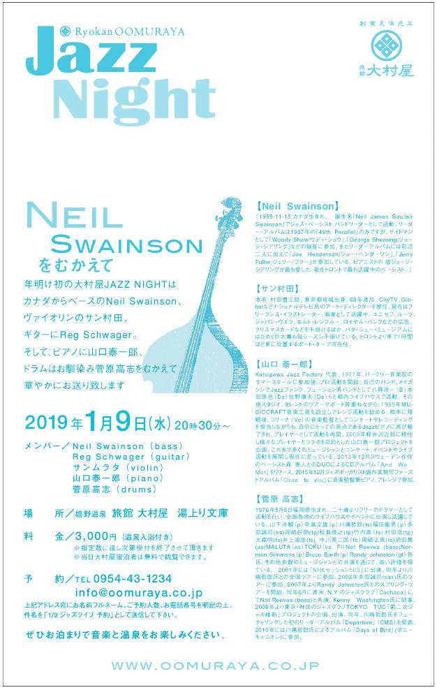 jazz123ura.jpg