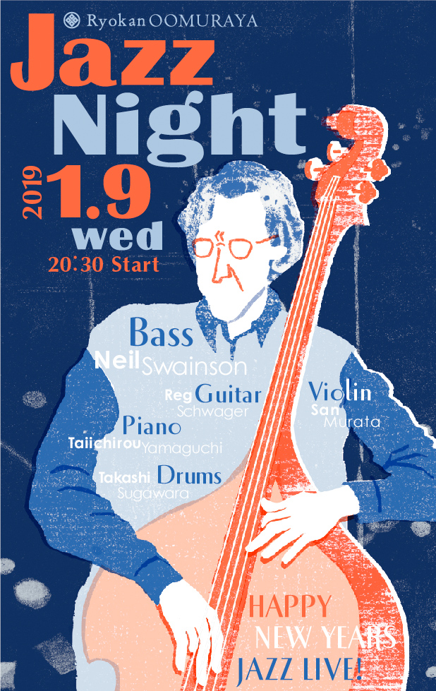 大村屋JAZZ NIGHT 2019
