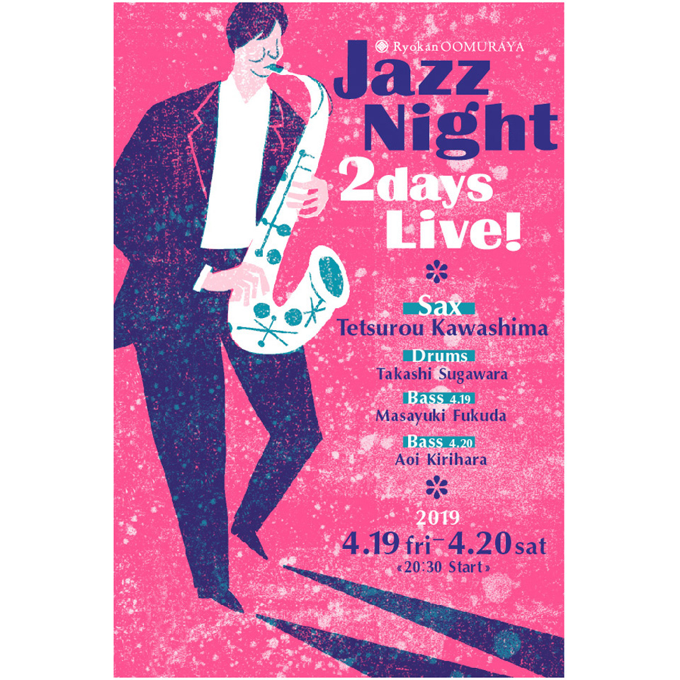 大村屋 JAZZ NIGHT 2DAYS LIVE!