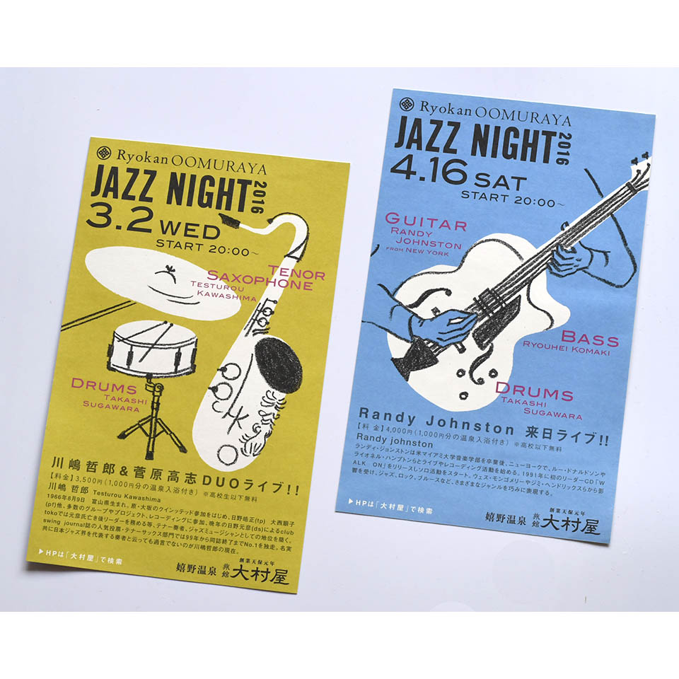 JAZZ NIGHT2016